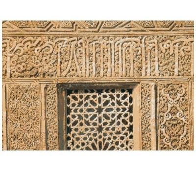 Arte Islamica Salone degli Ambasciatori dell' Alhambra.JPG