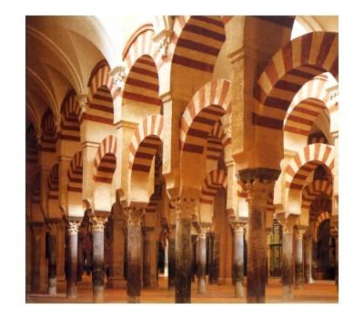 Arte Islamica Sala della Preghiera Cordoba Spagna.JPG