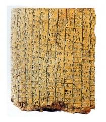 tavoletta cuneiforme per segni e scrittura.JPG