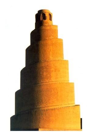 Arte Islamica Minareto della grande Moschea di Samarra Iraq.JPG